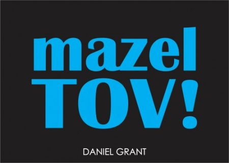 Mazeltov chunky blue