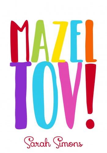 Mazeltov letters bright