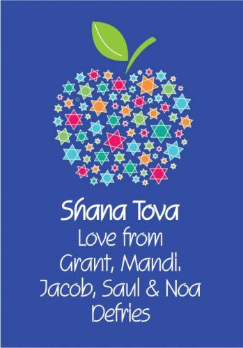 Shana tova apple stars