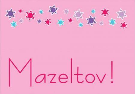 Mazeltov pink