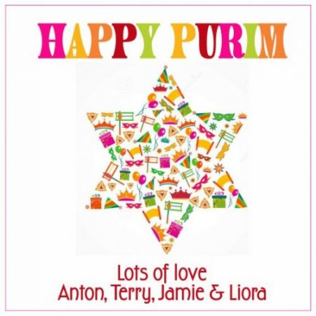 Purim star