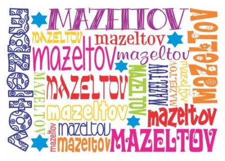 Mazeltovs colurful