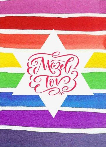 mazeltov watercolour stripes rainbow