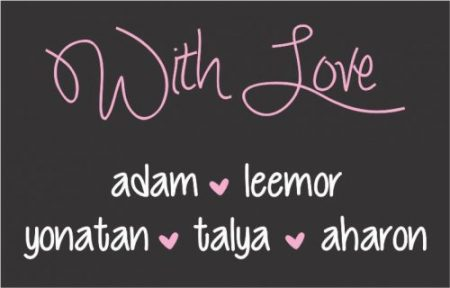 With love rectangle pink