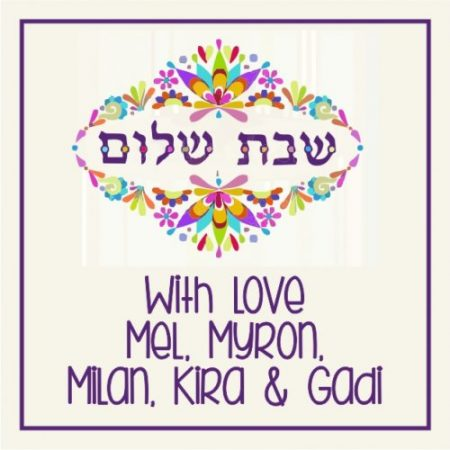 Shabbat Shalom in purple
