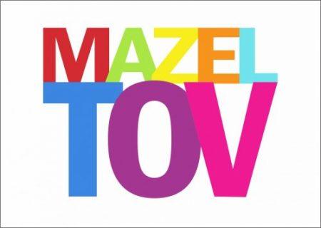 Mazeltov bright