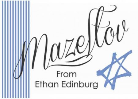 Mazeltov stripes