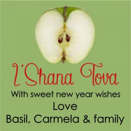 Shana Tova Green apple