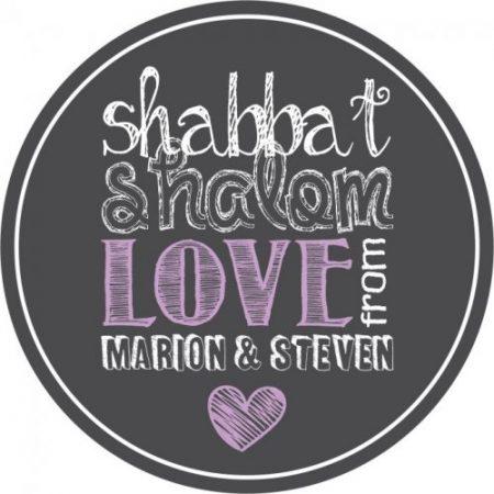 Chalkboard shabbat shalom lilac
