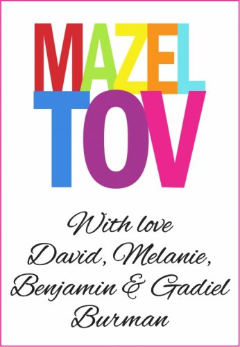 Mazeltov bright rectangle