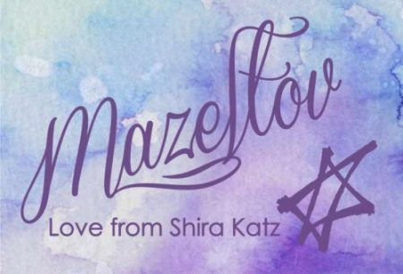 mazeltov watercolour purple