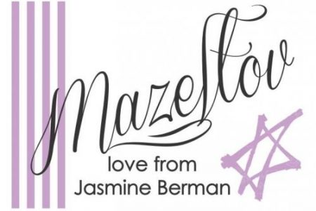 Mazeltov stripes purple