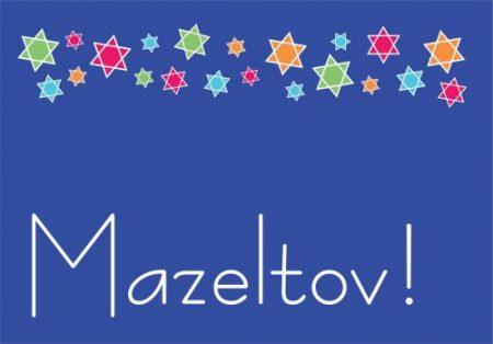 Mazeltov blue