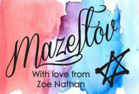 Mazeltov watercolour peach n blue