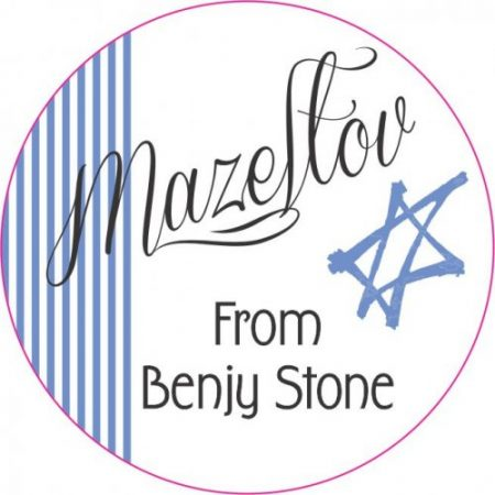 Mazeltov stripes round