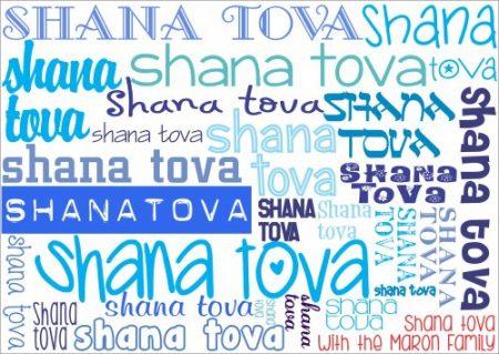RH Shana Tovas blues