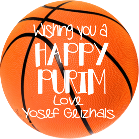 Basketball Purim